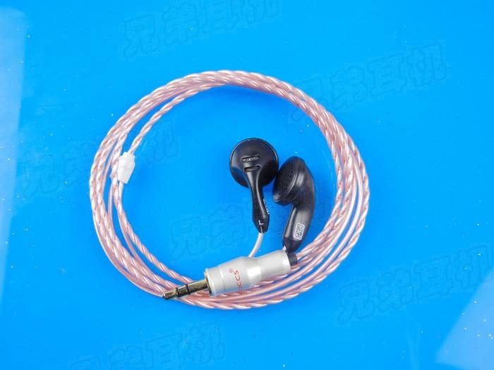 DIY PK2 earphone Furukawa line