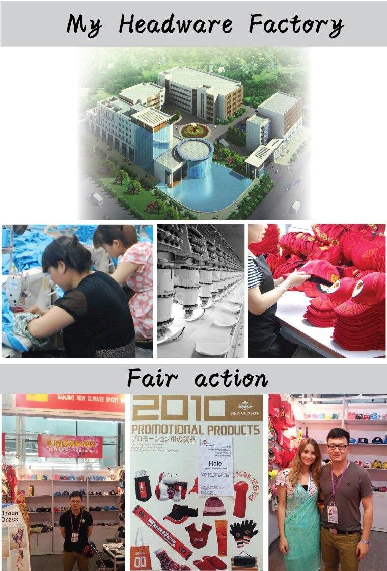 my-factory-&-fair
