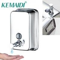 KEMAIDI Bathroom Shower Shampoo Dispenser Popular Style Home Washroom Wall Mounted Soap Sanitizer