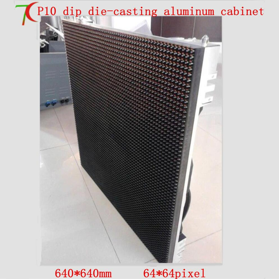 640*640mm P10 DIP outdoor full color die-casting aluminum cabinet, 1R1G1B,4scan,10000dots/m2