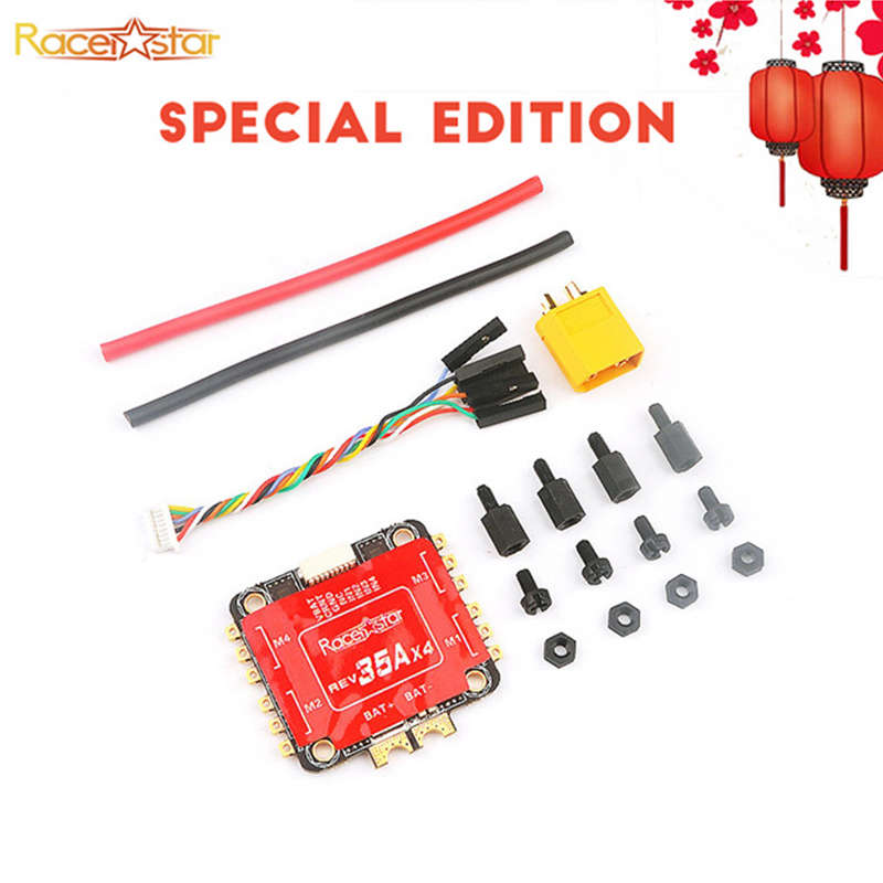 купить Hot Sale Special Edition Racerstar REV35 35A BLheli_S 3-6S 4 In 1 ESC Built-in Current Sensor for RC Quadcopter Racing Models онлайн