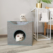 Foldable Cat Bed House for Indoor Self Warming Cave Cube with Removable Mattress Kitten Toy Climb Pet Supplies Hot Sale