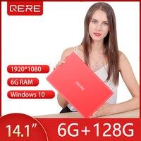ultrabook עם QERE 14.1 אינץ