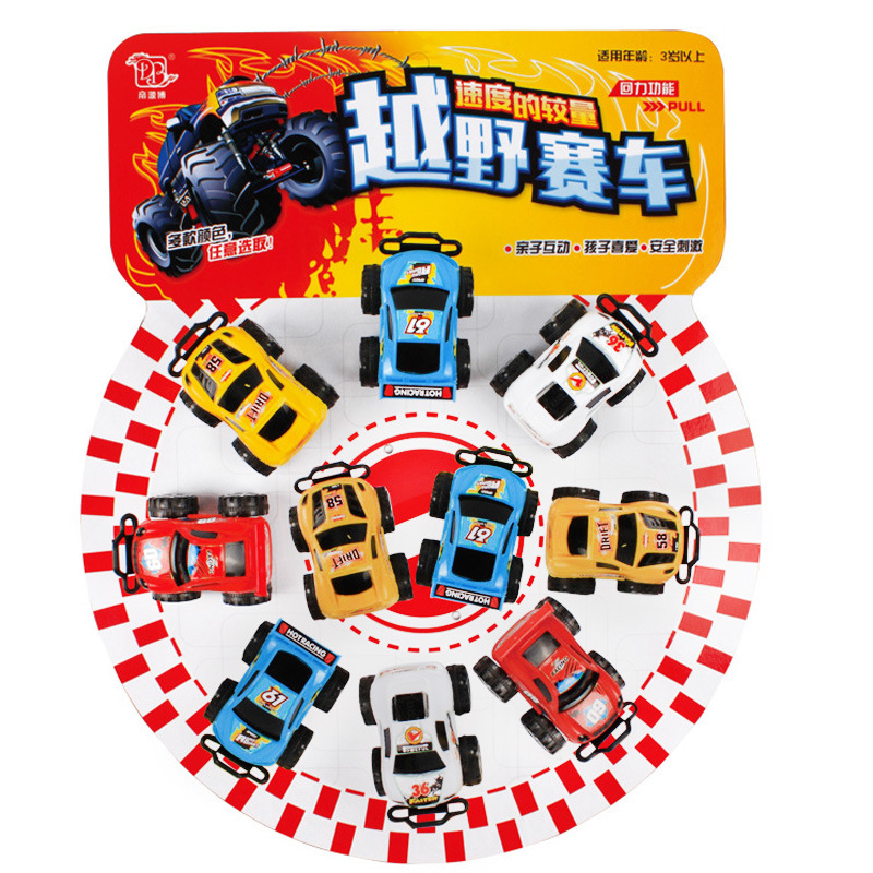 (Set Of 10) Kids Toys Vehicles Set Pull Back Baby Little Patrol Cars Toy Children Gift Mini Cars Model Action Figures Off-road