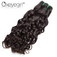 ילדה Oxeye צרורות שיער בתולה פרואני גל מים שיער אדם חבילות 10