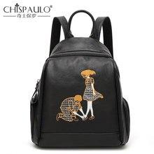 CHISPAULO бренд роскошных женщин рюкзак Высокие ботинки из PU-кожи Ёмкость мода вышивка школьные рюкзак женщин досуг рюкзак