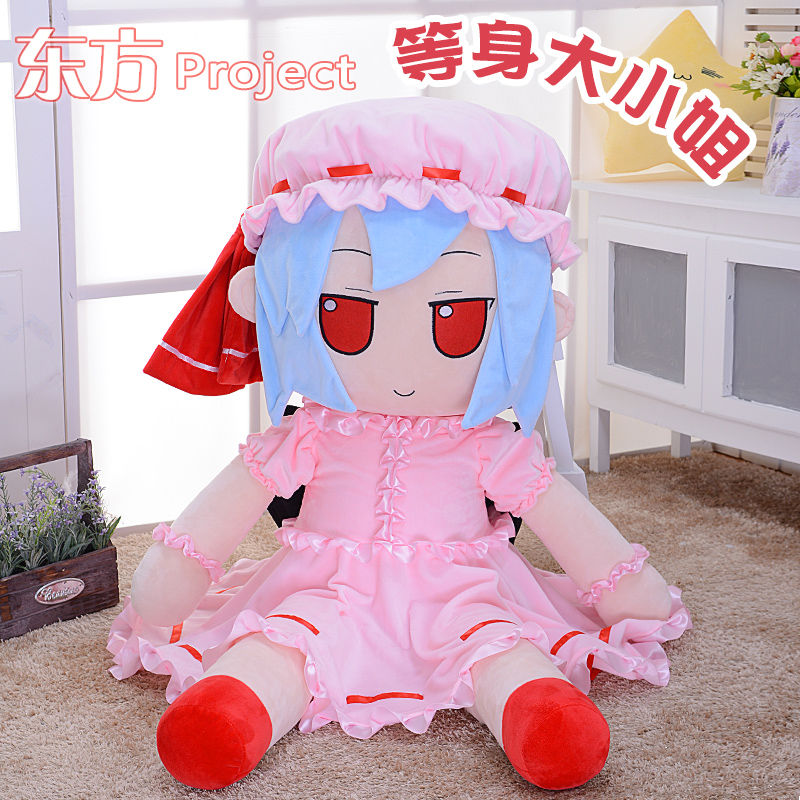 Anime TouHou Project Remilia Scarlet Flandre Scarlet Gokou Ruri Kissshot Cosplay Plush Doll Stuffed Toy 120cm Christmas Gift