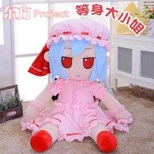 Anime TouHou Projekt Remilia Scarlet Flandre Scarlet Gokou Ruri Kissshot Cosplay Plüsch Puppe Stofftier 120cm Weihnachten Geschenk