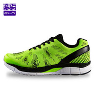 BMAI Baimai Mile 10k 2 Pairs Of Sports Shoes Men And Women Running Shoes Spring And