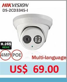 4мп ночь камера дахуа МПК-hfw4431r-з 80 м ИК с 2.7 ~ 12 мм моторизованный ВФ объектив зум автофокус пуля айпи камера