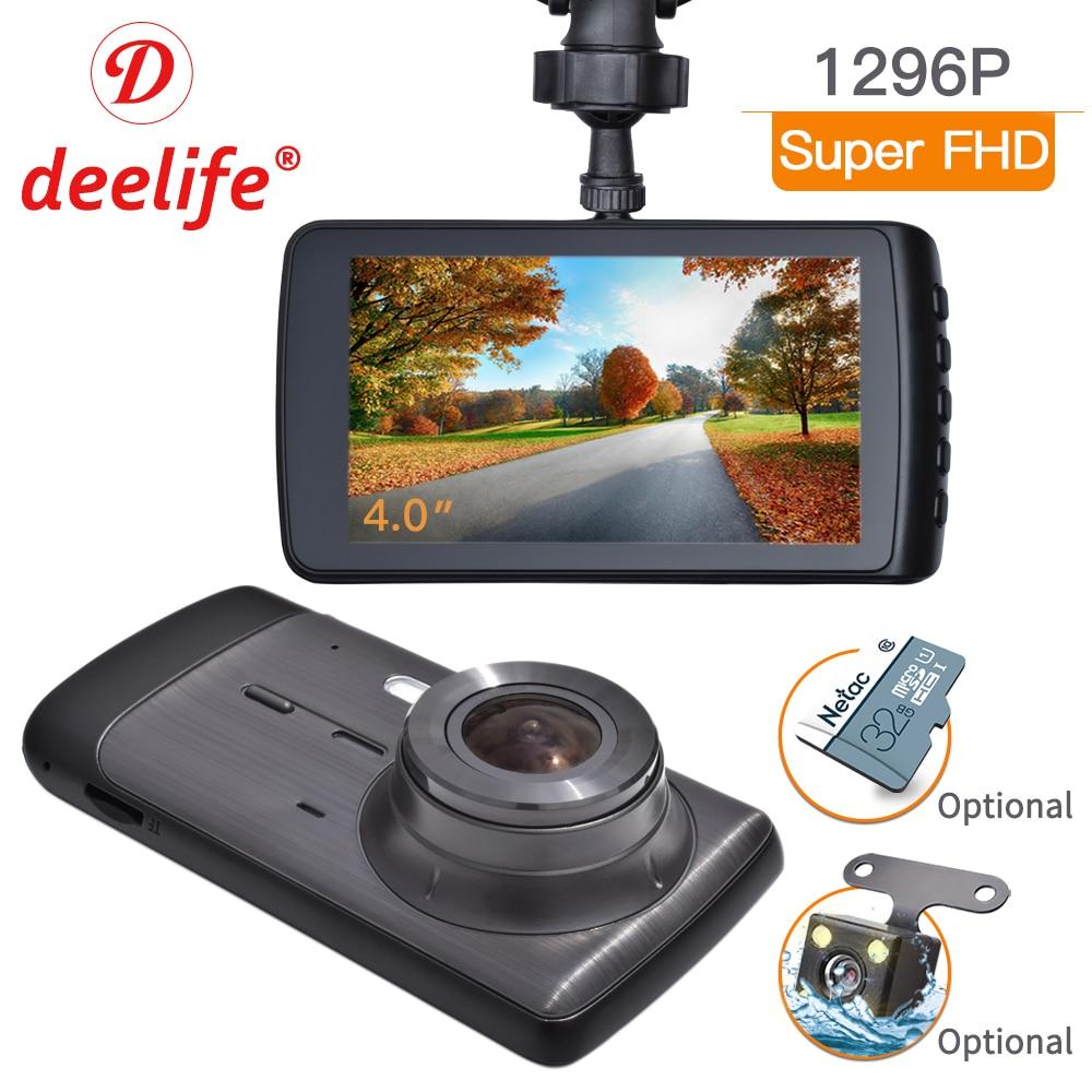 Deelife Traço Cam Câmera Do Carro DVR Full HD Gravador de Vídeo Registrator Auto Dual Câmeras para Em Carros Dashcam Veículo Preto DVRs Caixa
