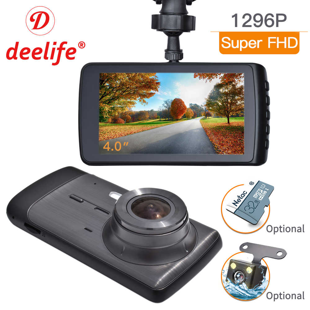 Deelife Dash Cam Mobil DVR Kamera Full HD 1080P Drive Perekam Video Registrator Auto Dashboard 1296P Dual Dashcam hitam DVR Kotak