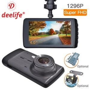 Deelife Dash Cam Car DVR Camera Full HD 1080P Drive Video Recorder Registrator Auto Dashboard 1296P Dual Dashcam Black DVRs Box(China)