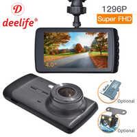 Deelife Dash Cam voiture DVR caméra Full HD 1080P lecteur enregistreur vidéo enregistreur automatique tableau de bord 1296P double Dashcam noir DVRs boîte