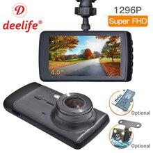 Deelife câmera de ré para carro, câmera dvr full hd 1080p unidade de vídeo gravador painel automotivo 1296p duplo caixa de dvrs preta