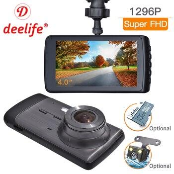 Deelife Dash Cam Car DVR Camera Full HD 1080P Drive Video Recorder Registrator Auto Dashboard 1296P Dual Dashcam Black DVRs Box