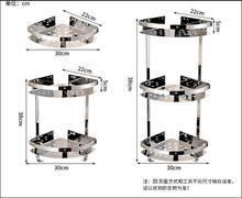 The bathroom rack is free of perforated 304 stainless steel 2 zanmini pair of 304 stainless steel probe