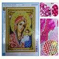 Regalo de Año Nuevo DIY 5D diamante bordado religión iconos cristal redondo diamante pintura retrato religioso Cruz puntada costura