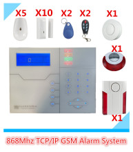 Big Discount DIY GSM Home Smart Alarm System with indoor outdoor Siren and Smoke detector Control