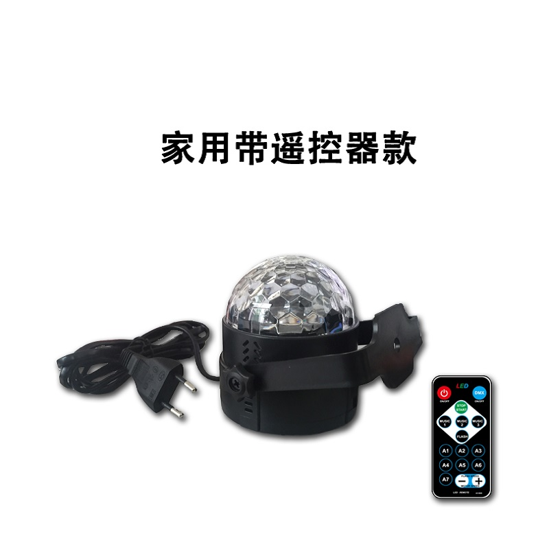 mini RGB crystal magic ball sound activated disco stage lights Christmas projector DJ club party lights