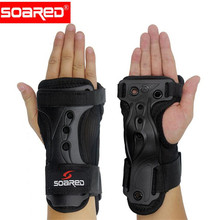 SOARED 1Pair Adjustable Snowboard Ski Protective Gear Glove Lengthened Wrist Roller Skating Palm Care Gauntlets Support Guard Pa