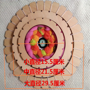 Image 2 - Round Weaving Loom Tool Craft Educational Wood Weave Machine Traditional Wooden Kids Adult Toy Frame Pixel Knitting Toys