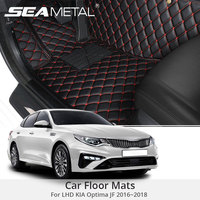 For LHD Kia Optima K5 JF 2018 2017 2016 Car Floor Mats Custom Rugs Auto Interior Leather Foot Mat Pads Accessories Car styling