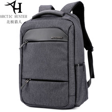 Arctic Hunter New Design Waterproof Mens Backpack Portable Dark Blue Leisure Laptop Bag For Men Zipper B00111