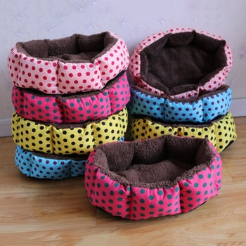 Colorful Leopard Print Pet Cat and Dog Bed Pink Blue Yellowish brown, Deep pink SIZE S M L XL Puppy House New 1