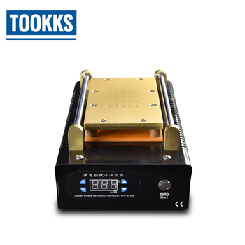 Drahtschneidemaschine | 7 Zoll Bauen-In Vakuum Pumpe LCD Separator Touch Screen Glas Trenn Maschine Für IPhone SAMSUNG + Schneiden Draht Griff Bar