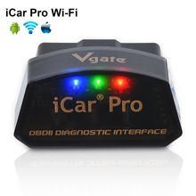 Vgate icar pro obd2 scanner elm 327 wi-fi bluetooth 4.0 bluetooth v1.5 ferramenta de diagnóstico para android/ios obd 2 scanner para carro