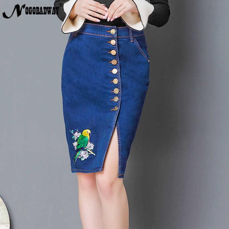 3ee02f3e509 S - 6XL Floral embroidered denim skirt women jeans pencil skirt high waist  split knee length