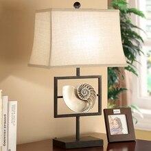 Lámpara de mesa de concha simulada, lámpara de escritorio de resina de arte creativo, sala de estar luminaria Vintage para, dormitorio, decoración de luz, accesorios de iluminación