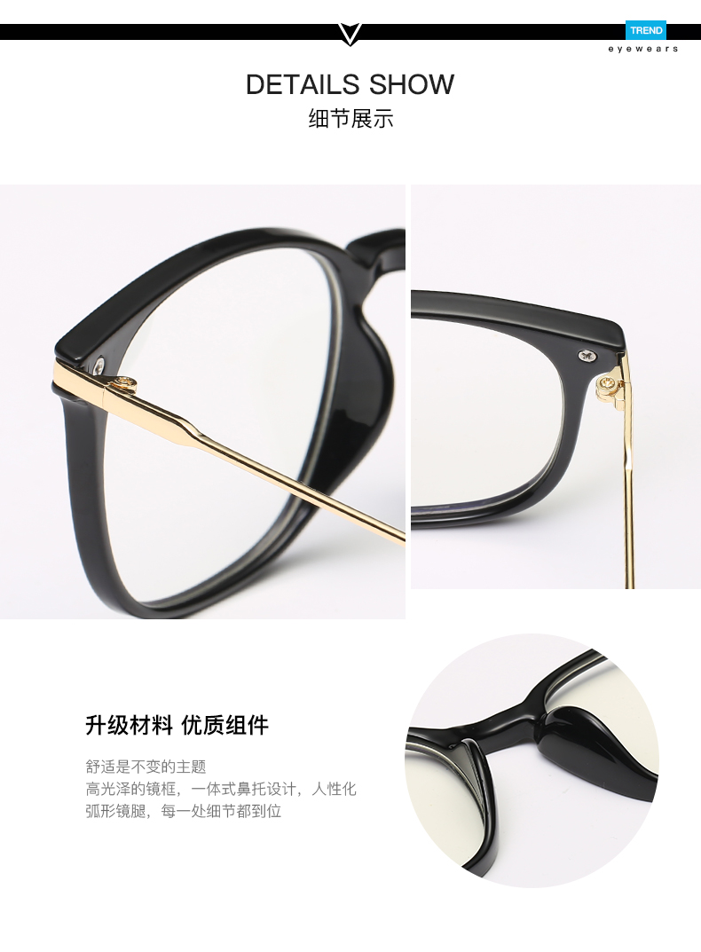 Anti Blue Light Glasses Female 2019 New Computer Glasses Men Blue Light Blocking Glasses Women TR90 Anti Blue Gaming Glasses in Women 39 s Blue Light Blocking Glasses from Apparel Accessories