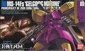 Bandai HGUC 26 MS - Fs Gelgoog marinha Gundam Kits modelo modelo montado maquete