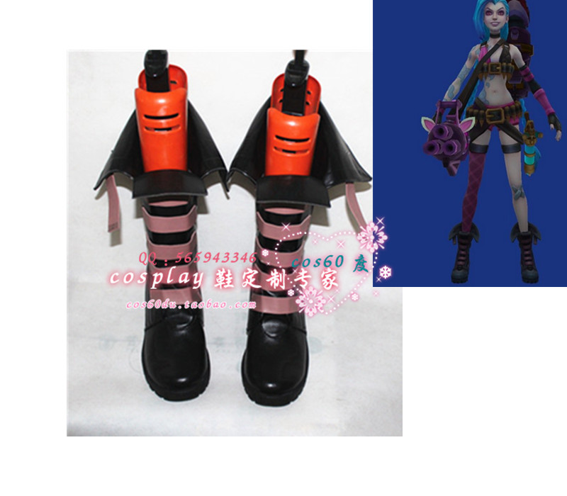 LOL Arcade Miss Fortune cosplay Shoes Boots Shoes S008