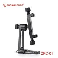 Sunwayfoto CPC 01 휴대 전화 액세서리 전문 책상 및 스탠드 전문 삼각대 볼 헤드 전화 홀더 브래킷