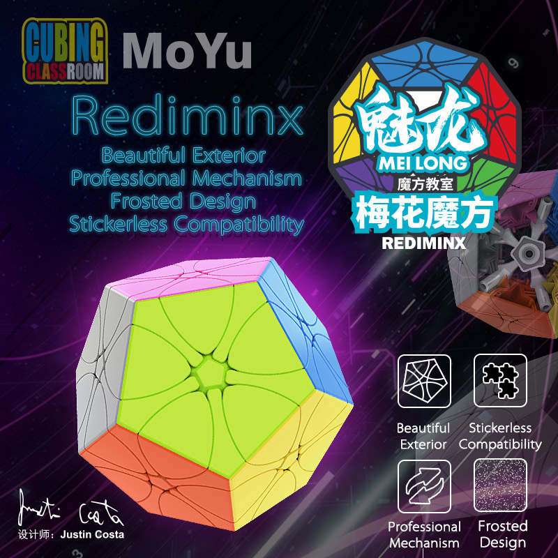 New MoYu Wumofang Rediminx Cube Magic Cube Puzzle Cubingclassroom Meilong Speed Cube Mofangjiaoshi Cubo Mgaico Educational Toys
