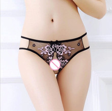 Women's Floral Embroidery Open Crotch Panties