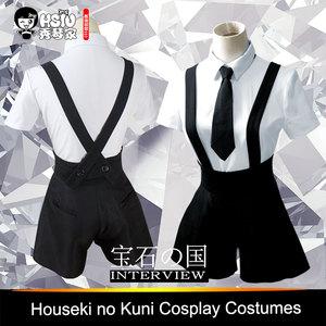 Image 5 - HSIU High Quality Anime Houseki no Kuni Costumes Phosphophyllite Diamond Bort bodysuit Cosplay Costumes Accessories Jumpsuits