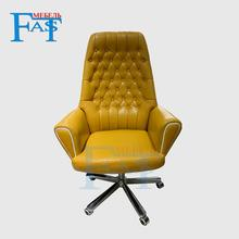 New style office armchair home armchair computer armchair leather armchair swingable armchair with lift and swivel function