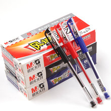 M&G 12pcs/pack 0.5mm classic series Q7 Plastic material gel pen office Signature for student writing gift school