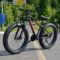 2017 New Beach Bike Snowmobile 21 Speed Steel Mountain Bike 17 5 Inches Frame 26