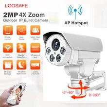 Loosafe IP камера наружная, внутри помещений 4X зум умный дом безопасности камера панорамирования/наклона Full HD Wi Fi точка доступа соединения CCTV