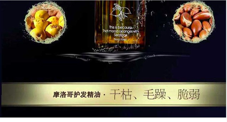 New 100% pure keratin moroccan argan coconut oil essential oils hair mask repair damage Frizz Hair Care treatment 50ml bottle 14