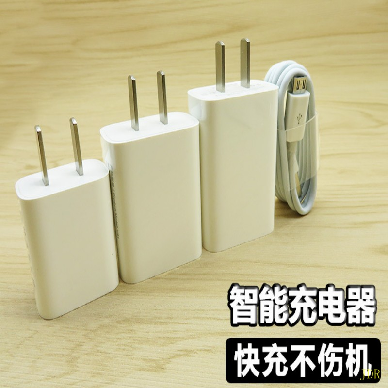 1000 pcs Mobile téléphone chargeur USB plug 4A flash charge haute vitesse 3A android téléphone universel 2A rapide charge directe charge