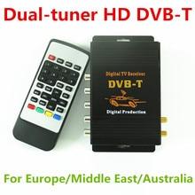 HD DVB-T двойной тюнер Автомобильный цифровой ТВ-приставка 140-190 км/ч совместим с MPEG2 и MPEG4 для Европы/Ближнего Востока/Австралии