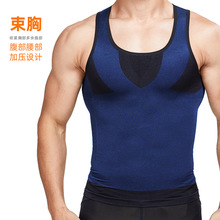 mens posture corrector t shirt tight chest shaper for male waist belt belly stomach control shapewear Vest tops