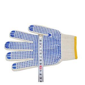 Image 3 - Labor 700 grams of plastic yarn gloves point glue glove cotton antiskid point bead gloves