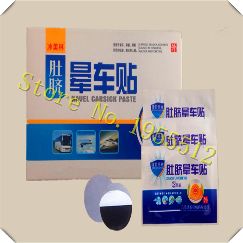 Free Shipping 50PCS=25bags/Lot New Adult antihalation
